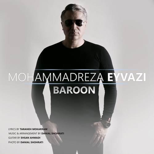 محمدرضا عیوضی بارون