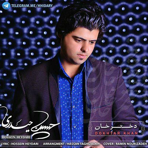 حسین حیدری خان قیزی