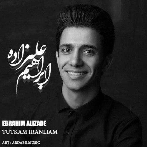 ابراهیم علیزاده تورکم ایرانیام