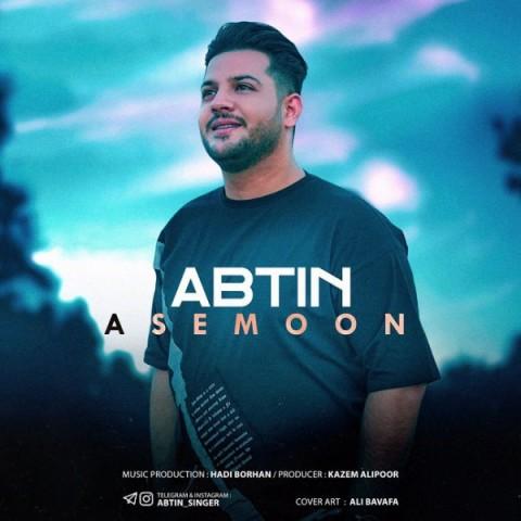 آبتین آسمون