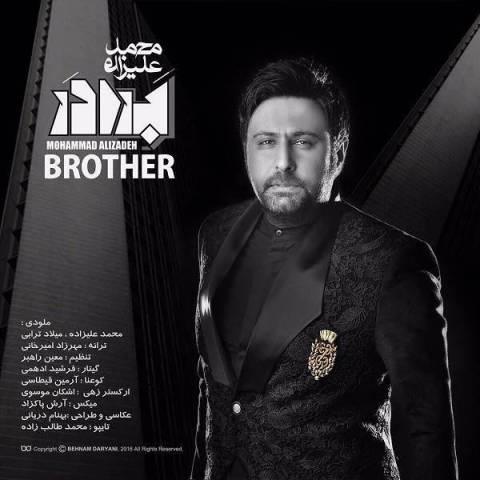 محمد علیزاده برادر