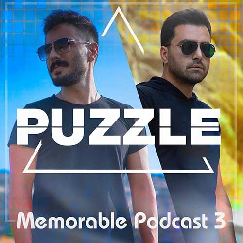 پازل بند Memorable Podcast 3