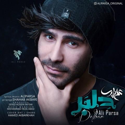 علی پارسا دلبر