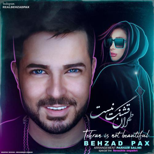 بهزاد پکس تهران قشنگ نیست
