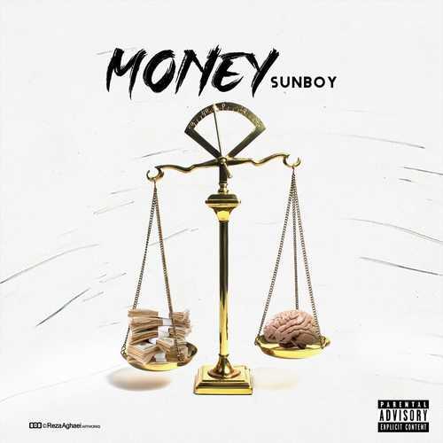 سانبوی Money