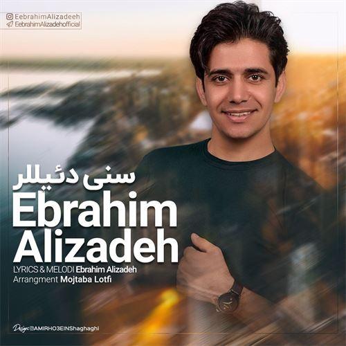 ابراهیم علیزاده سنی دئیللر