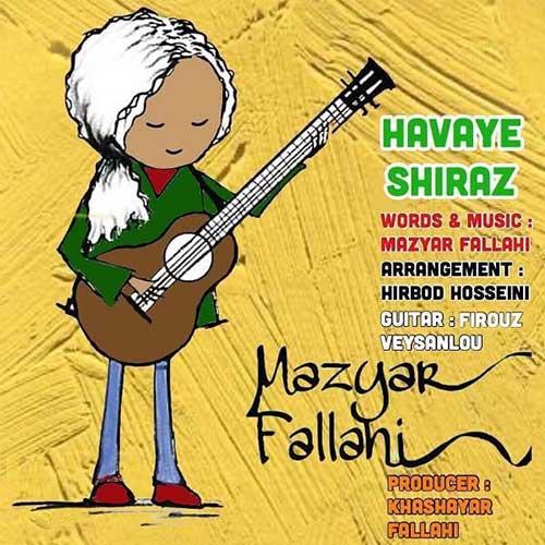 مازیار فلاحی هوای شیراز