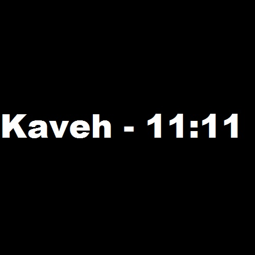کاوه 11:11