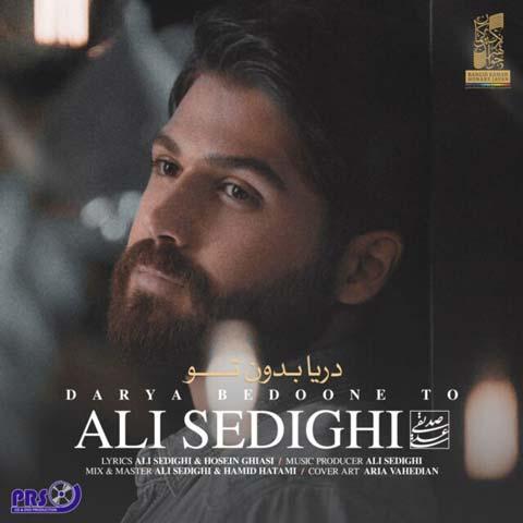 علی صدیقی دریا بدون تو