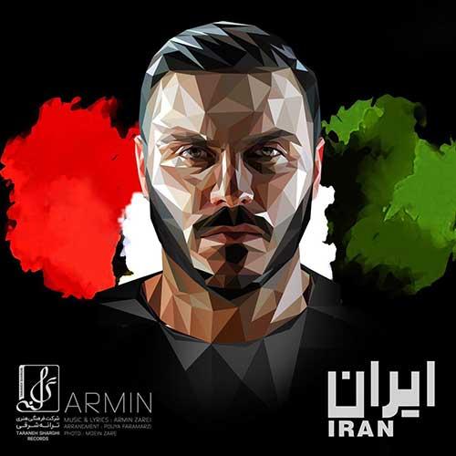 آرمین زارعی ایران