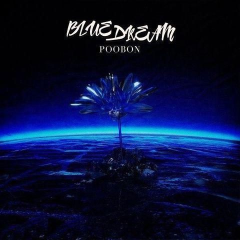 پوبون Blue Dream رویای آبی