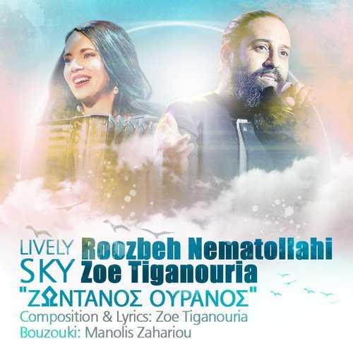 روزبه نعمت الهی Lively Sky
