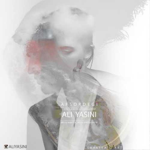 علی یاسینی بعد تو