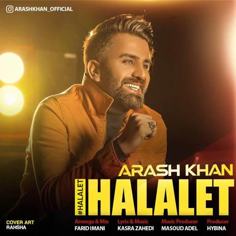 آرش خان حلالت