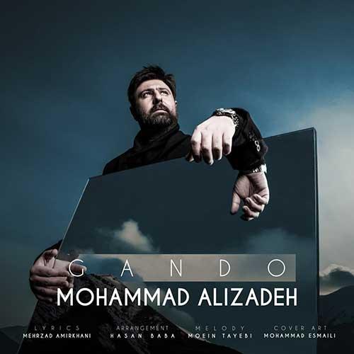 محمد علیزاده گاندو