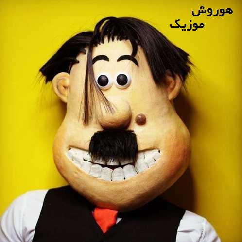 دانلود فول آلبوم ممیش خان