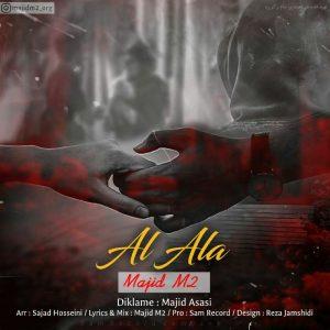 دانلود آهنگ مجید ام تو بنام ال اله
